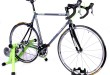 Kurt Road Bike4